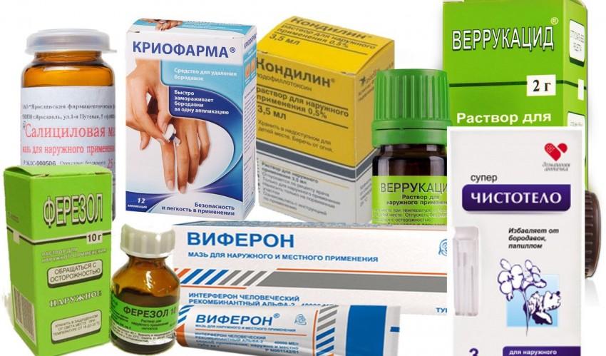 Средства от бородавок купить по низкой цене в Москве в интернет аптеке