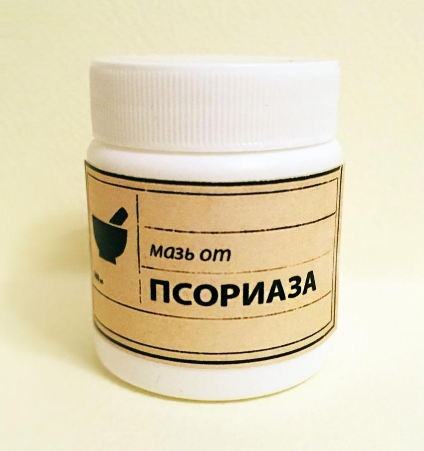Негормональные препараты от псориаза - обзор лекарственных средств